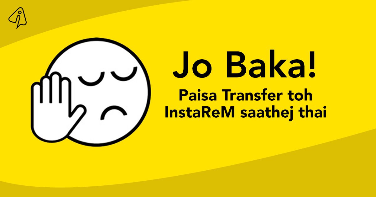 Jo Baka Money Transfer