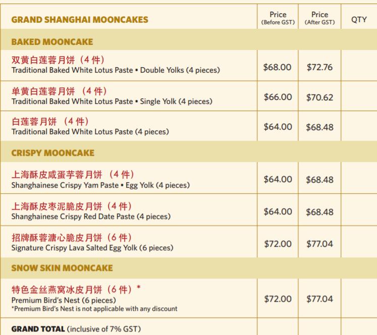price-list-grand-shanghai